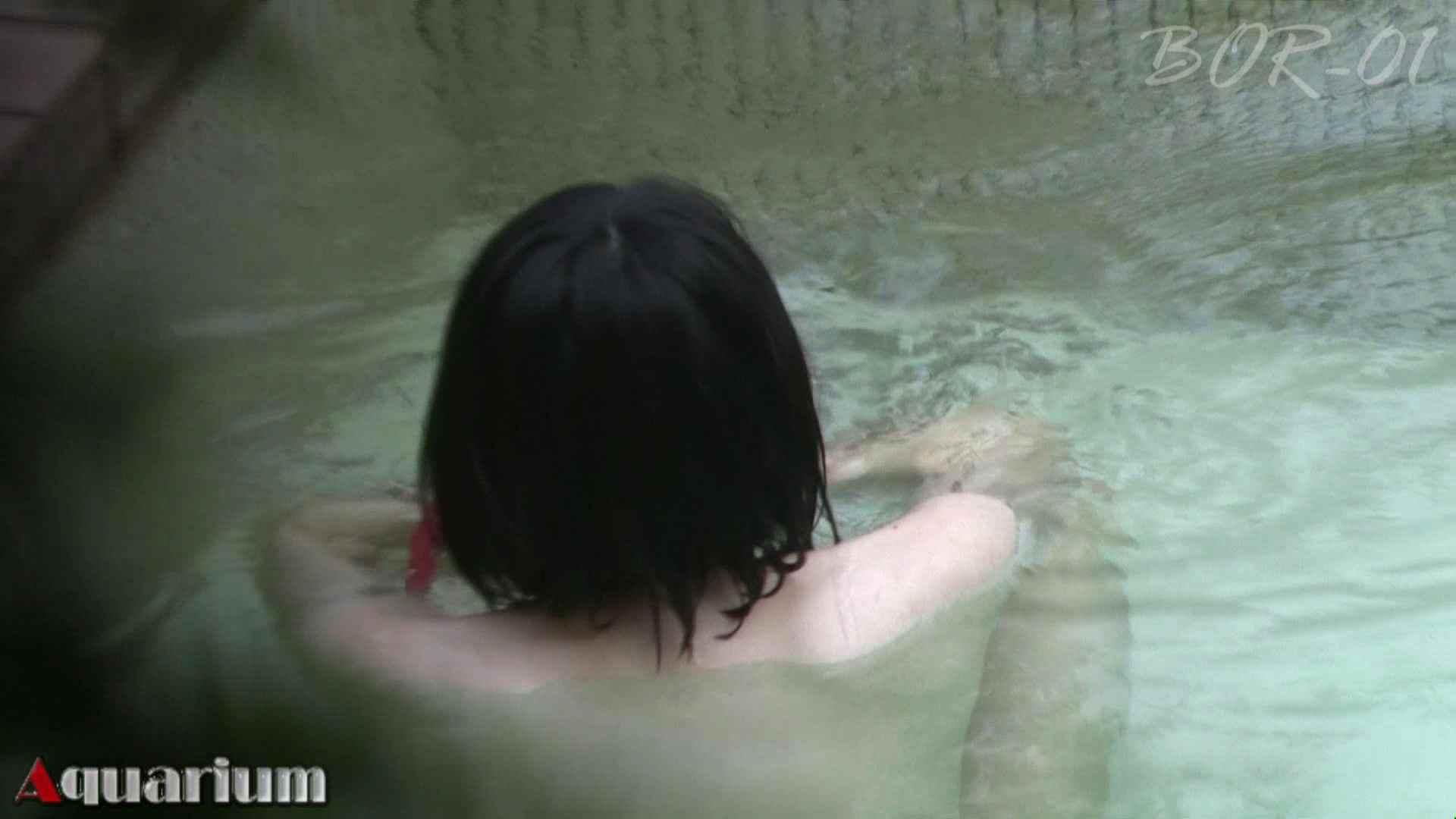 Aquaな露天風呂Vol.466 OLのエロ生活 オマンコ動画キャプチャ 72連発 47