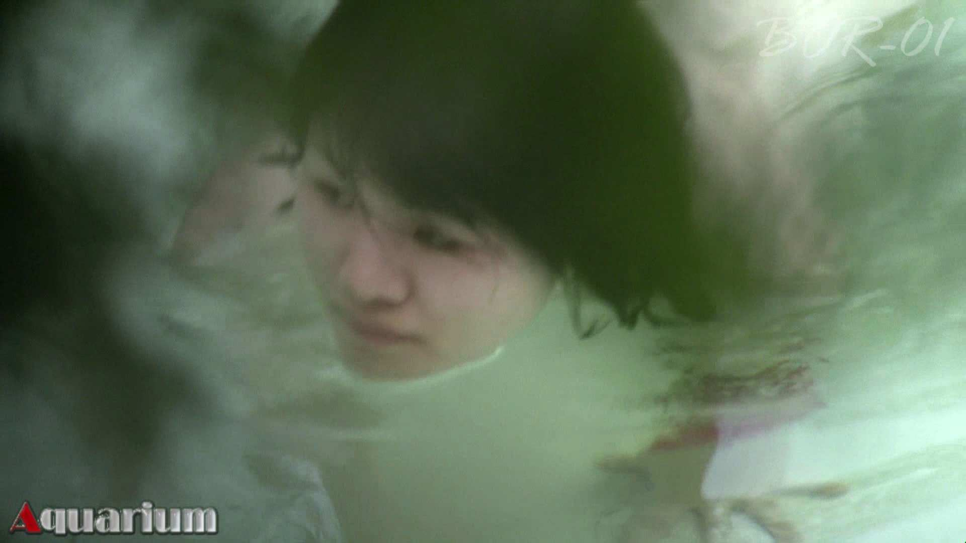 Aquaな露天風呂Vol.466 盗撮  72連発 60