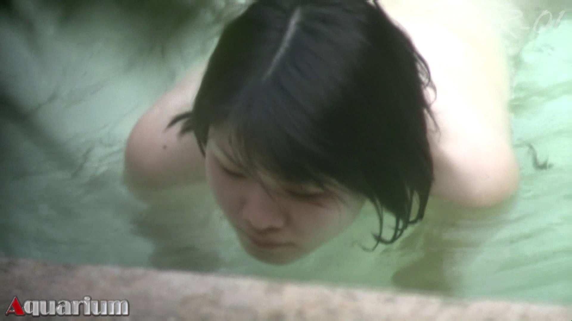 Aquaな露天風呂Vol.466 盗撮  72連発 63