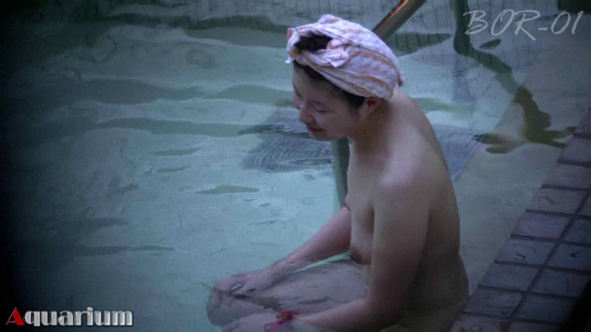 無料アダルト動画:Aquaな露天風呂Vol.470:のぞき本舗 中村屋