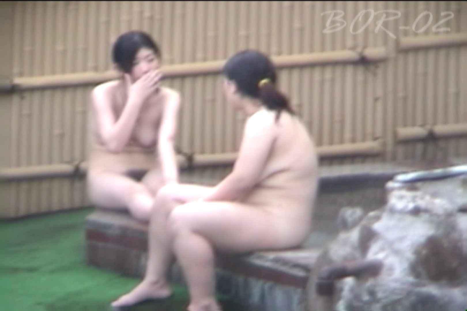 Aquaな露天風呂Vol.471 露天風呂  23連発 6