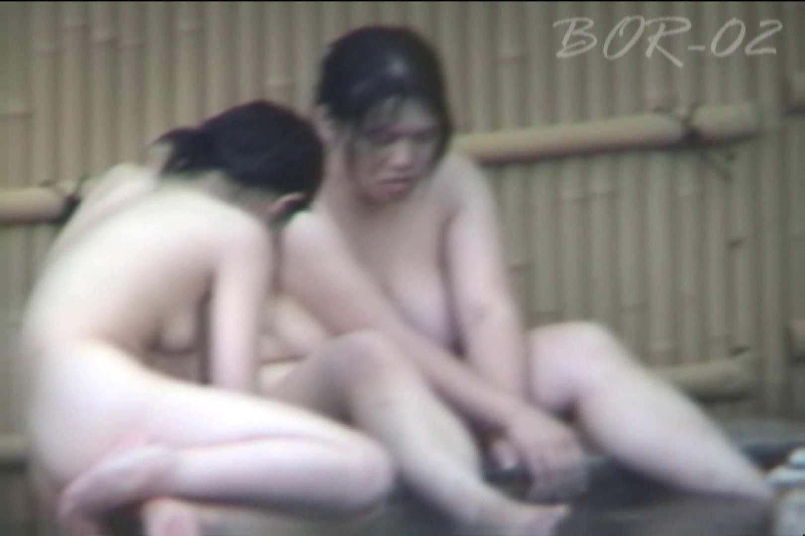 Aquaな露天風呂Vol.471 露天風呂   OLのエロ生活  23連発 10