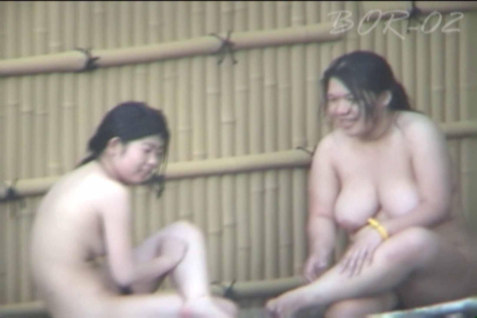 Aquaな露天風呂Vol.471 露天風呂  23連発 15