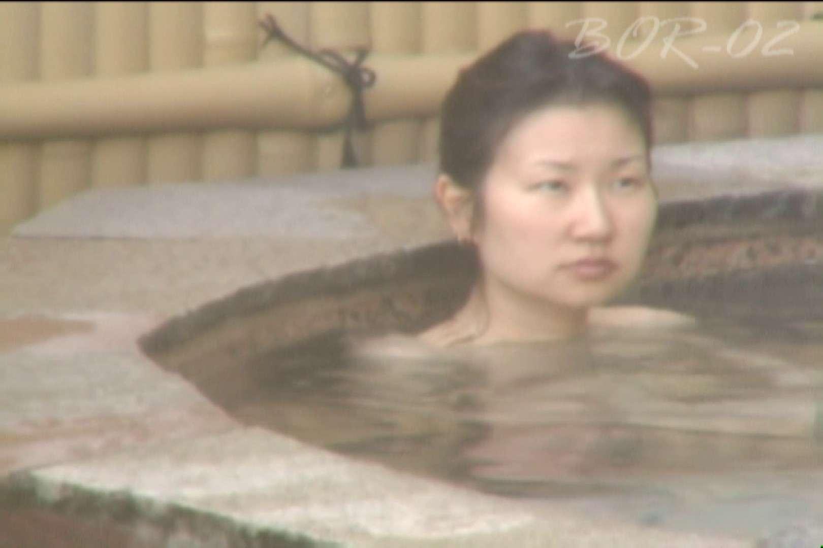 Aquaな露天風呂Vol.476 盗撮  82連発 15