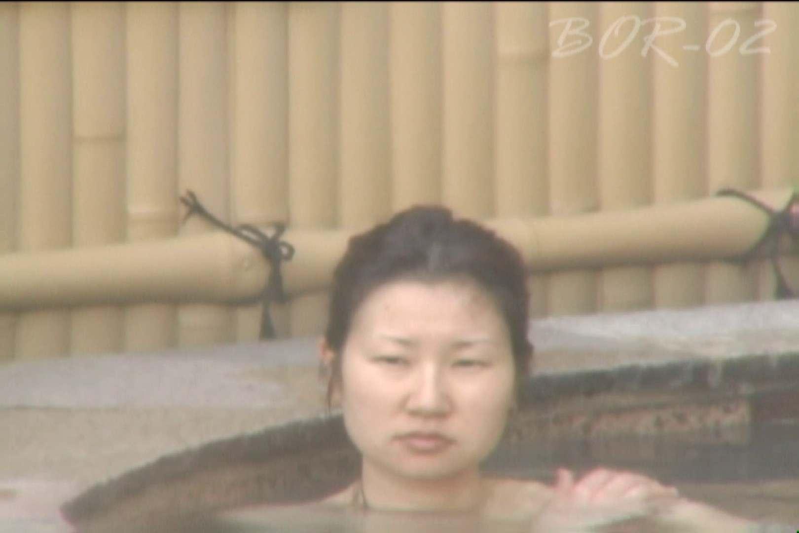Aquaな露天風呂Vol.476 OLのエロ生活 ぱこり動画紹介 82連発 17