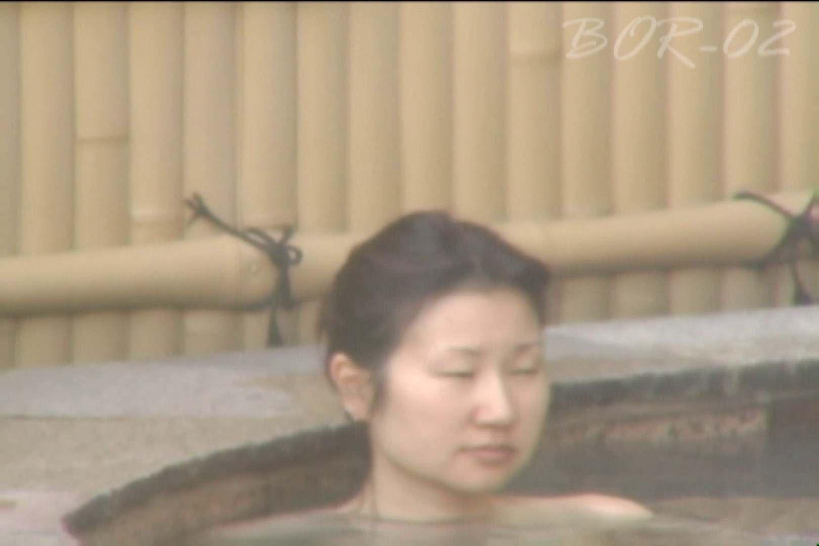 Aquaな露天風呂Vol.476 OLのエロ生活 ぱこり動画紹介 82連発 20