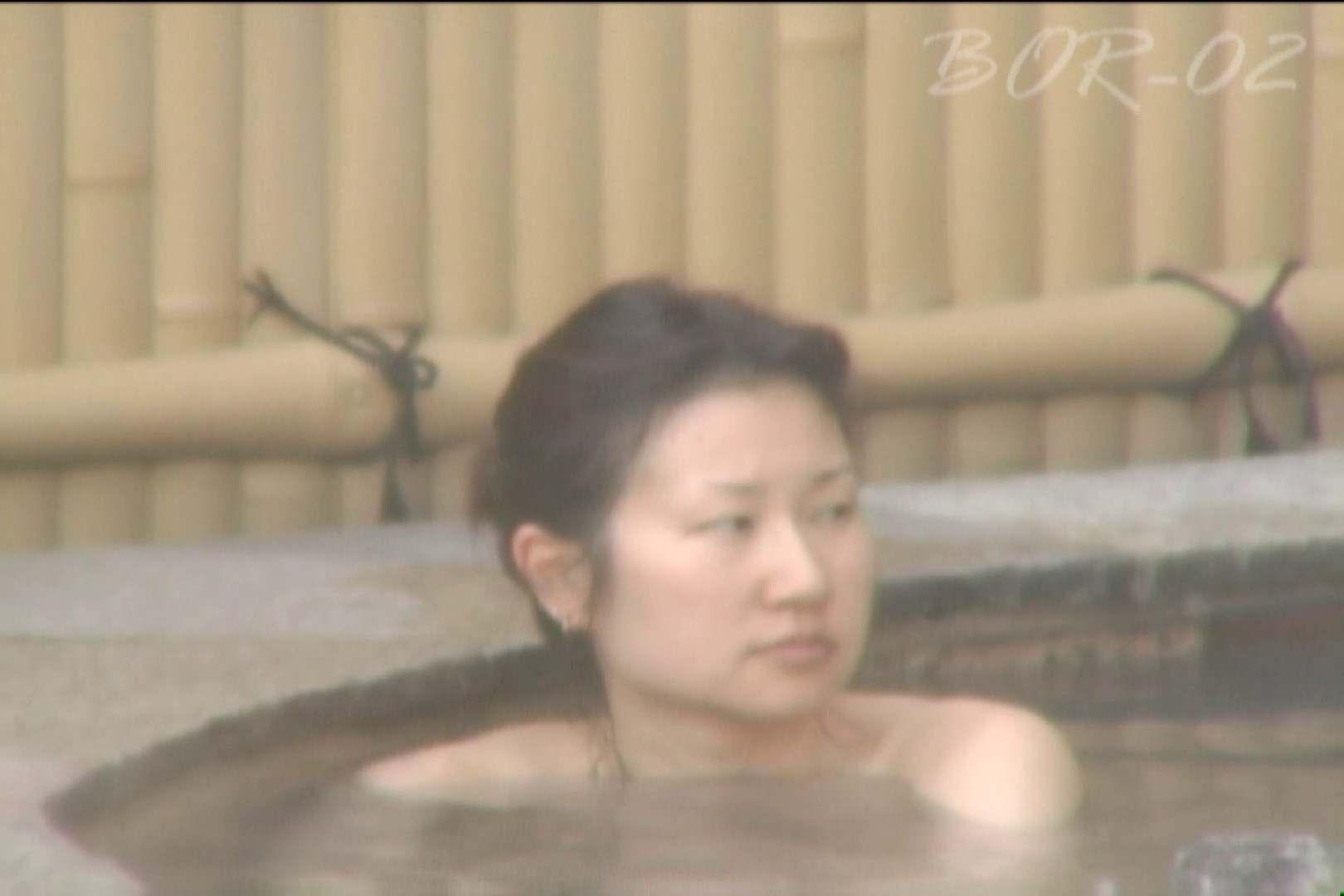 Aquaな露天風呂Vol.477 盗撮  79連発 3