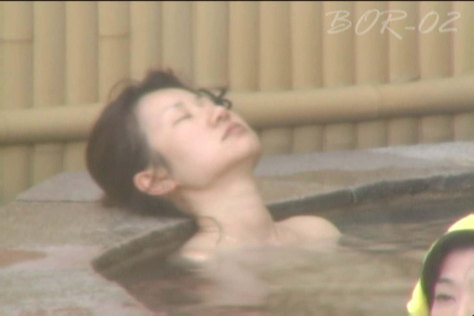 Aquaな露天風呂Vol.477 盗撮  79連発 24
