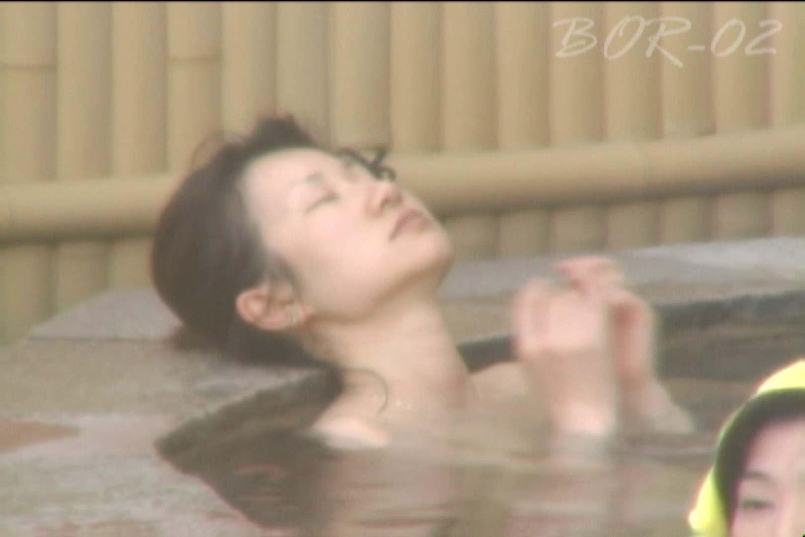 Aquaな露天風呂Vol.477 盗撮  79連発 27