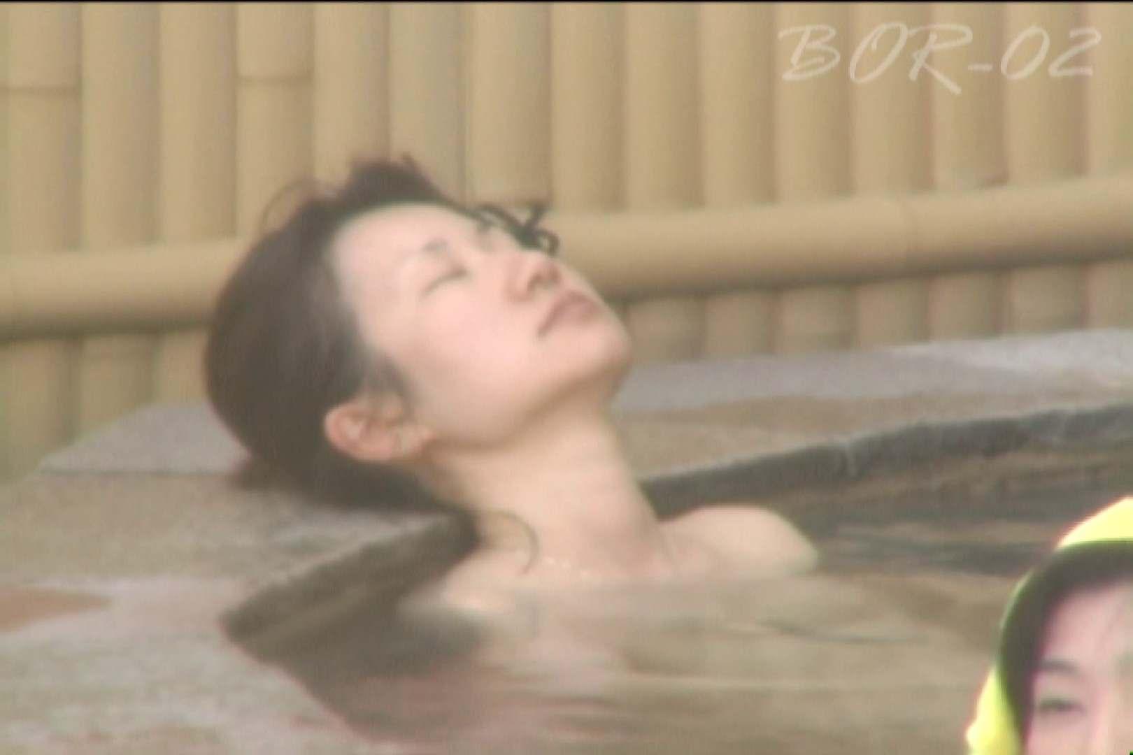 Aquaな露天風呂Vol.477 盗撮  79連発 30