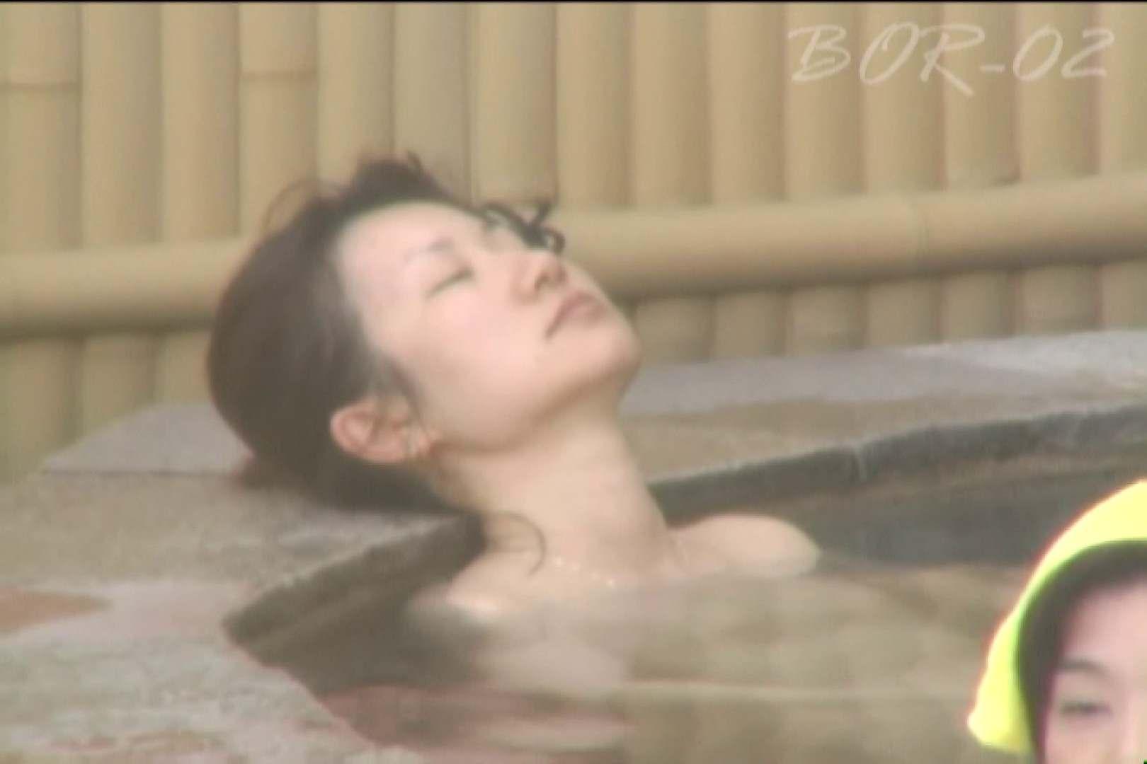 Aquaな露天風呂Vol.477 盗撮  79連発 33