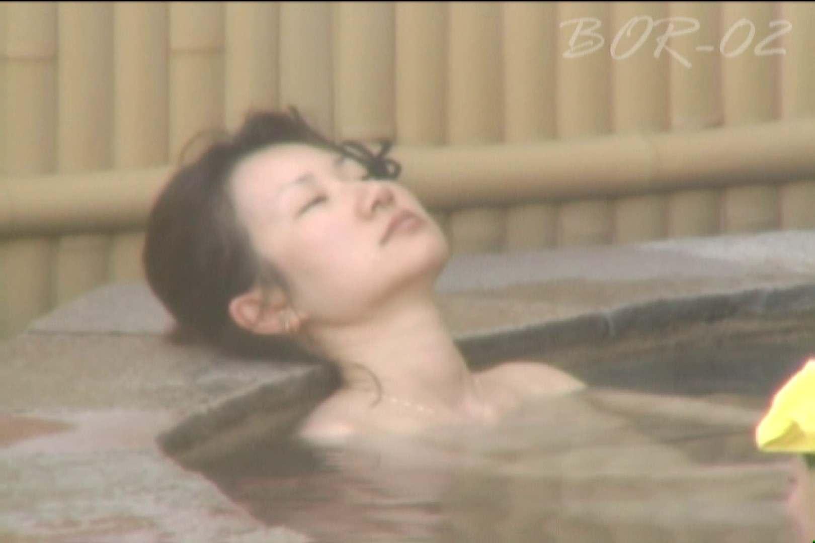 Aquaな露天風呂Vol.477 盗撮 | OLのエロ生活  79連発 37