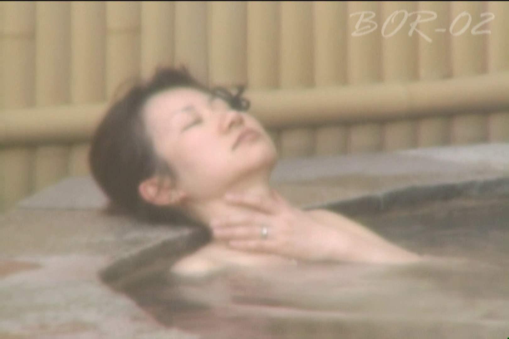 Aquaな露天風呂Vol.477 盗撮 | OLのエロ生活  79連発 46