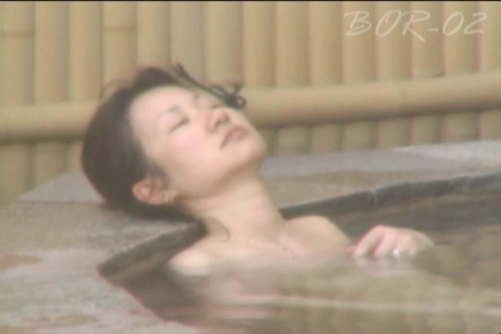 Aquaな露天風呂Vol.477 盗撮  79連発 48