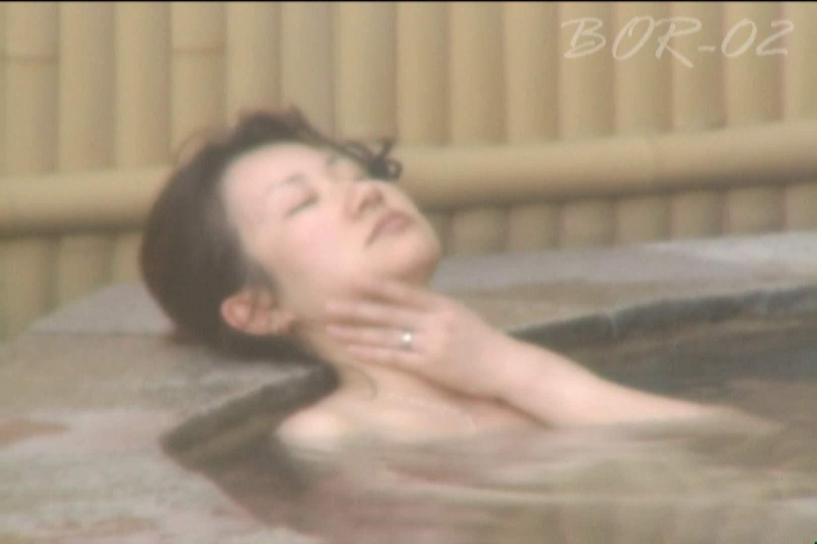 Aquaな露天風呂Vol.477 盗撮 | OLのエロ生活  79連発 49