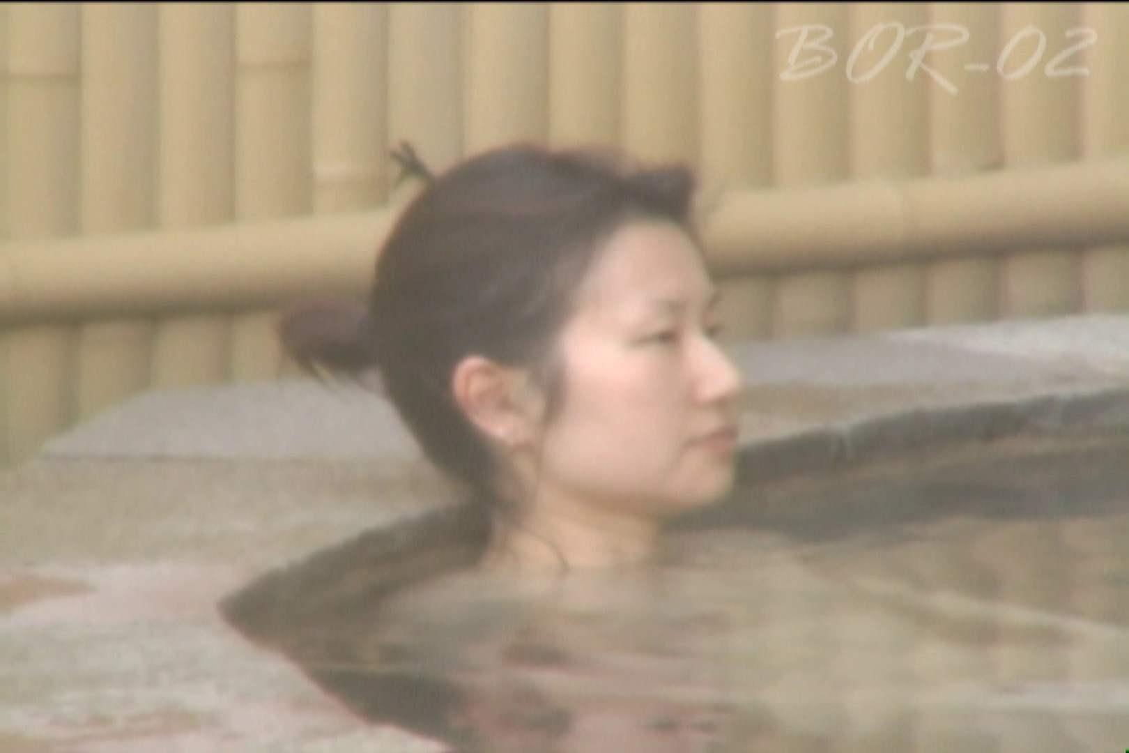 Aquaな露天風呂Vol.477 盗撮  79連発 54