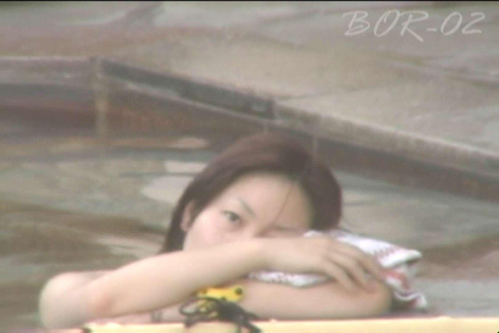Aquaな露天風呂Vol.479 露天風呂 エロ画像 57連発 2