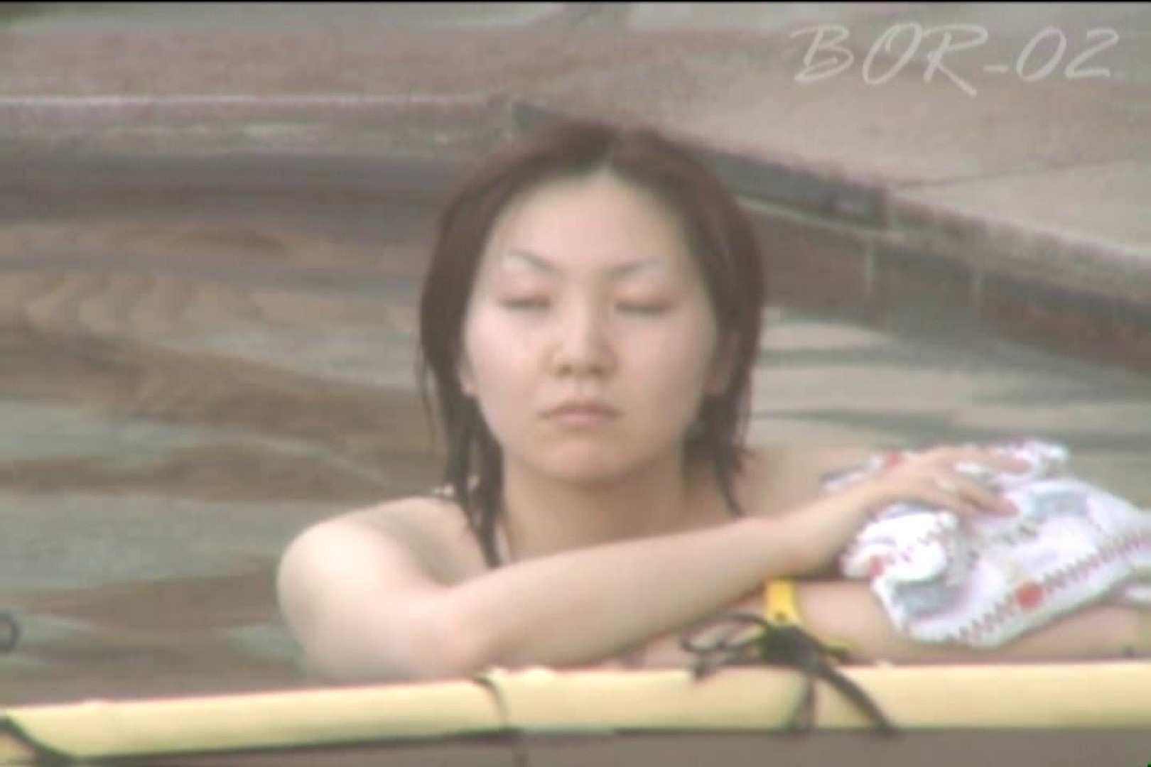 Aquaな露天風呂Vol.479 盗撮  57連発 30