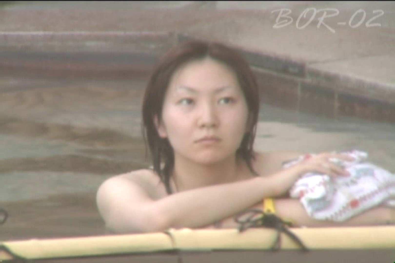 Aquaな露天風呂Vol.479 露天風呂 エロ画像 57連発 32