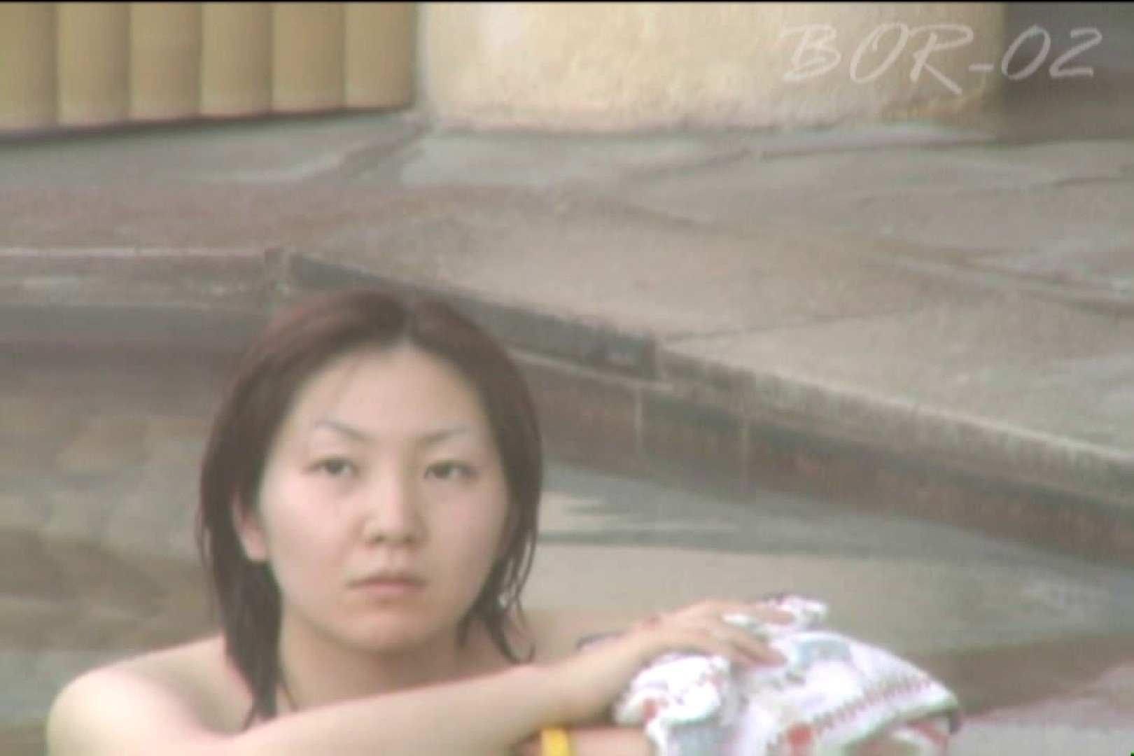 Aquaな露天風呂Vol.479 盗撮  57連発 42