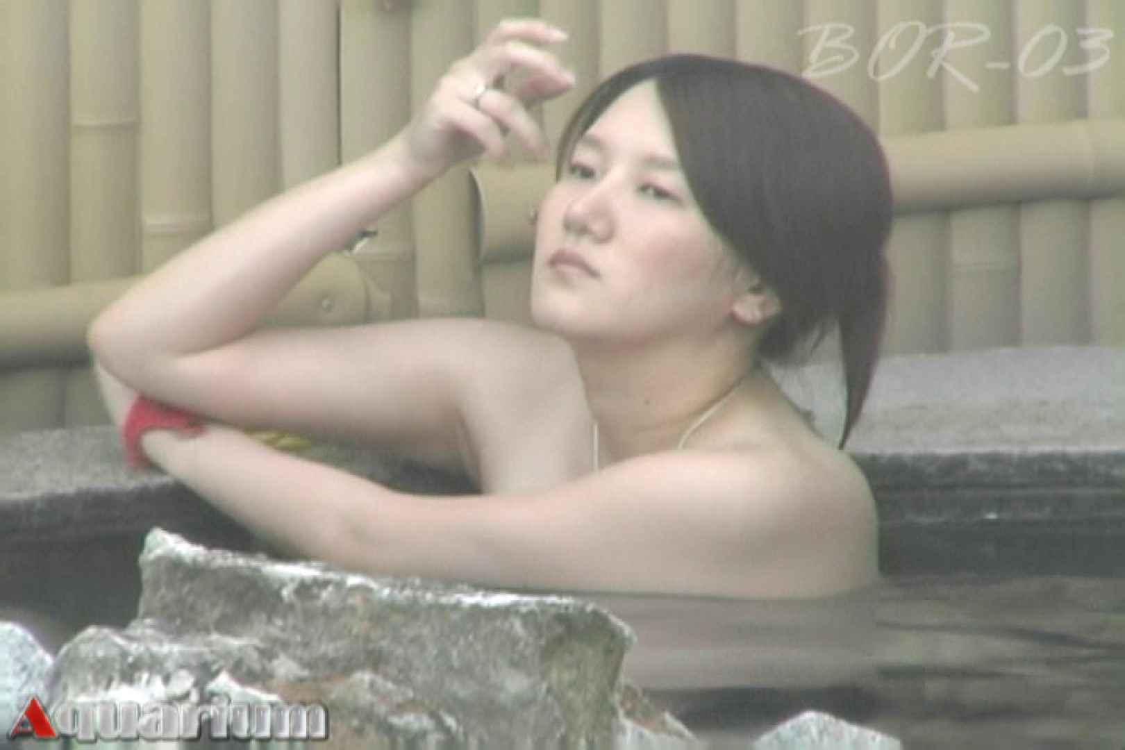 Aquaな露天風呂Vol.487 OLのエロ生活  95連発 6