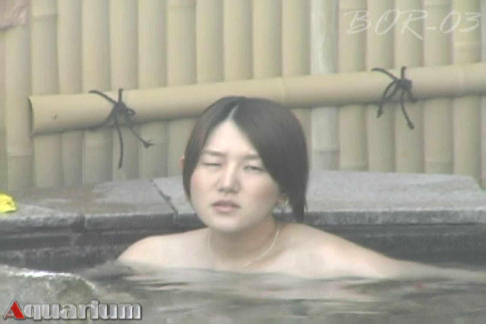 Aquaな露天風呂Vol.487 OLのエロ生活  95連発 27