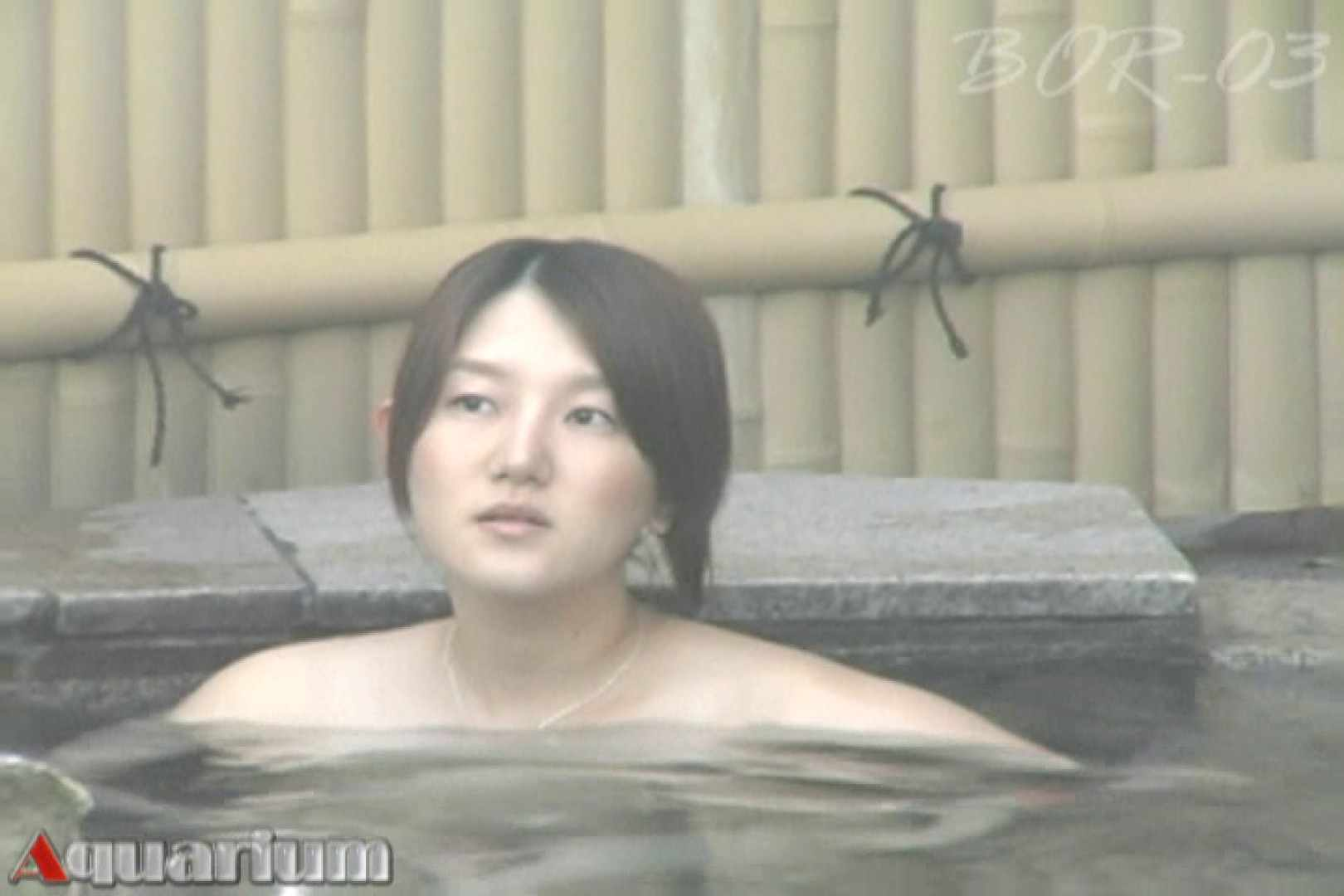Aquaな露天風呂Vol.487 OLのエロ生活   露天風呂  95連発 28