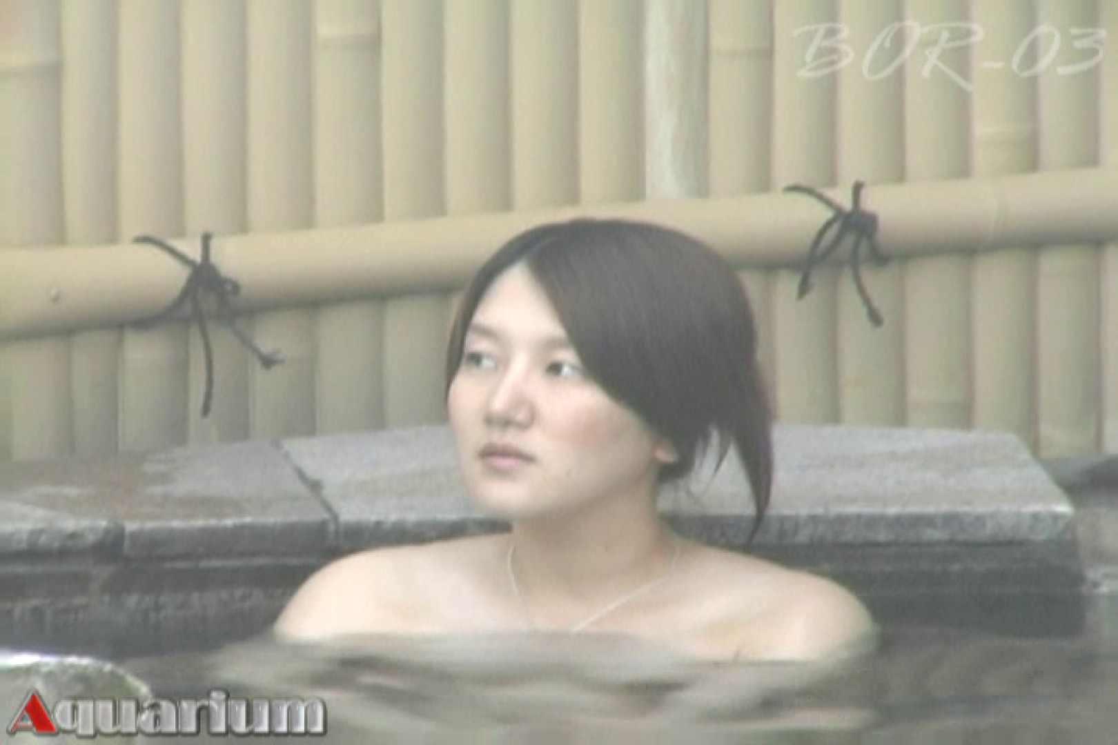Aquaな露天風呂Vol.487 OLのエロ生活  95連発 30