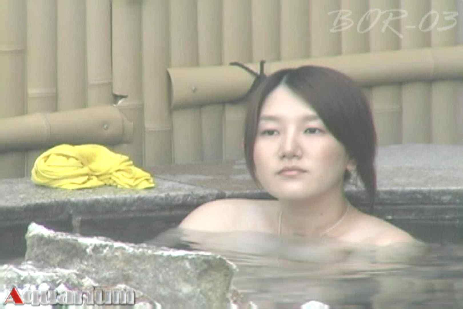 Aquaな露天風呂Vol.487 盗撮 おめこ無修正画像 95連発 38