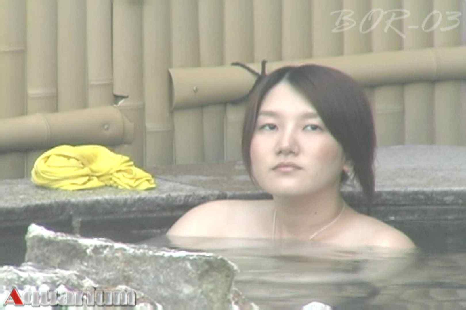 Aquaな露天風呂Vol.487 OLのエロ生活  95連発 39