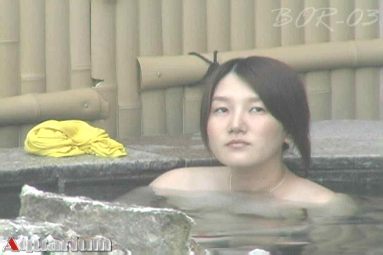 Aquaな露天風呂Vol.487 OLのエロ生活  95連発 45
