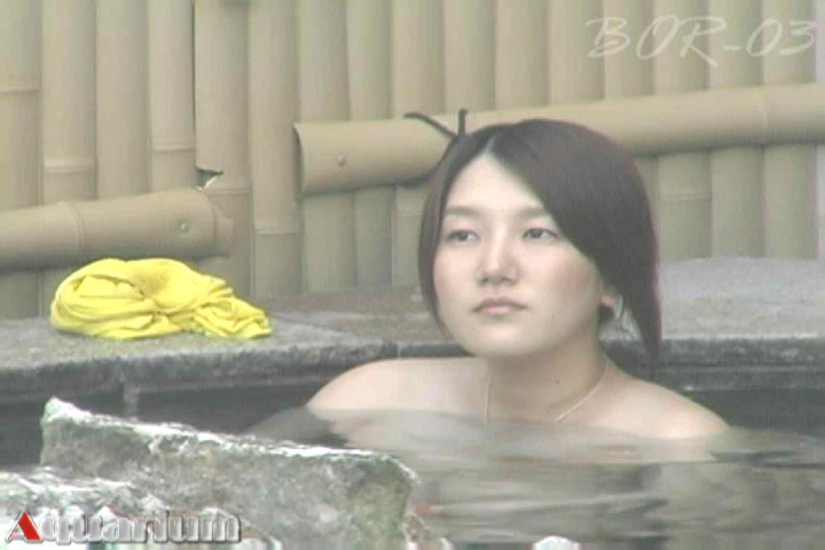 Aquaな露天風呂Vol.487 OLのエロ生活   露天風呂  95連発 46