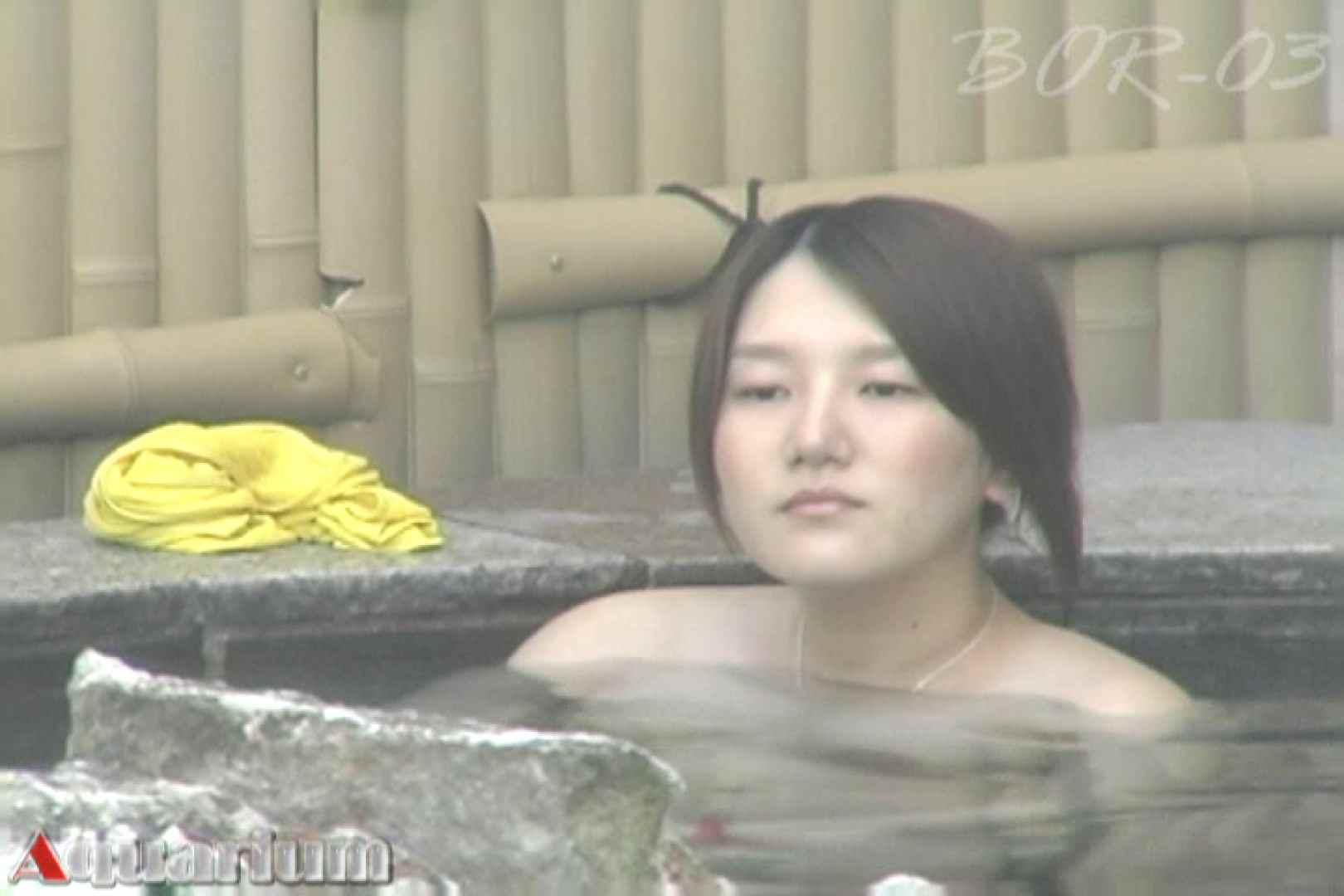 Aquaな露天風呂Vol.487 OLのエロ生活   露天風呂  95連発 49