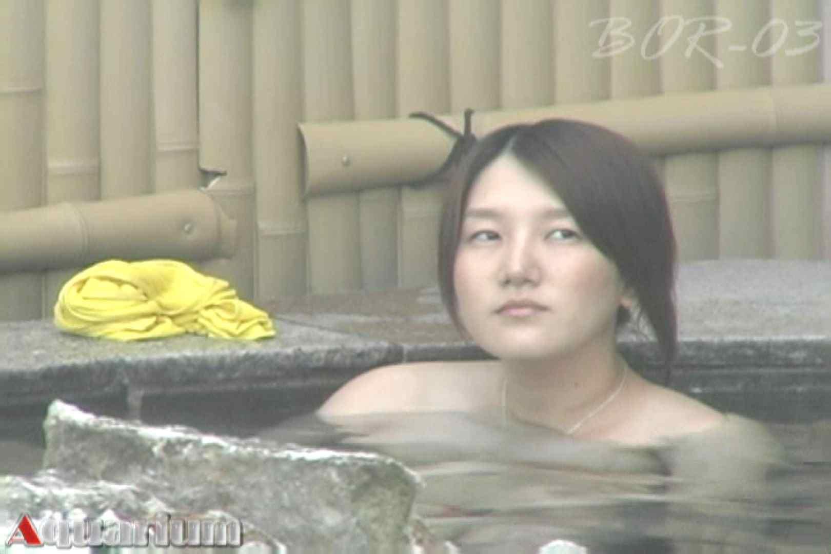 Aquaな露天風呂Vol.487 OLのエロ生活  95連発 54