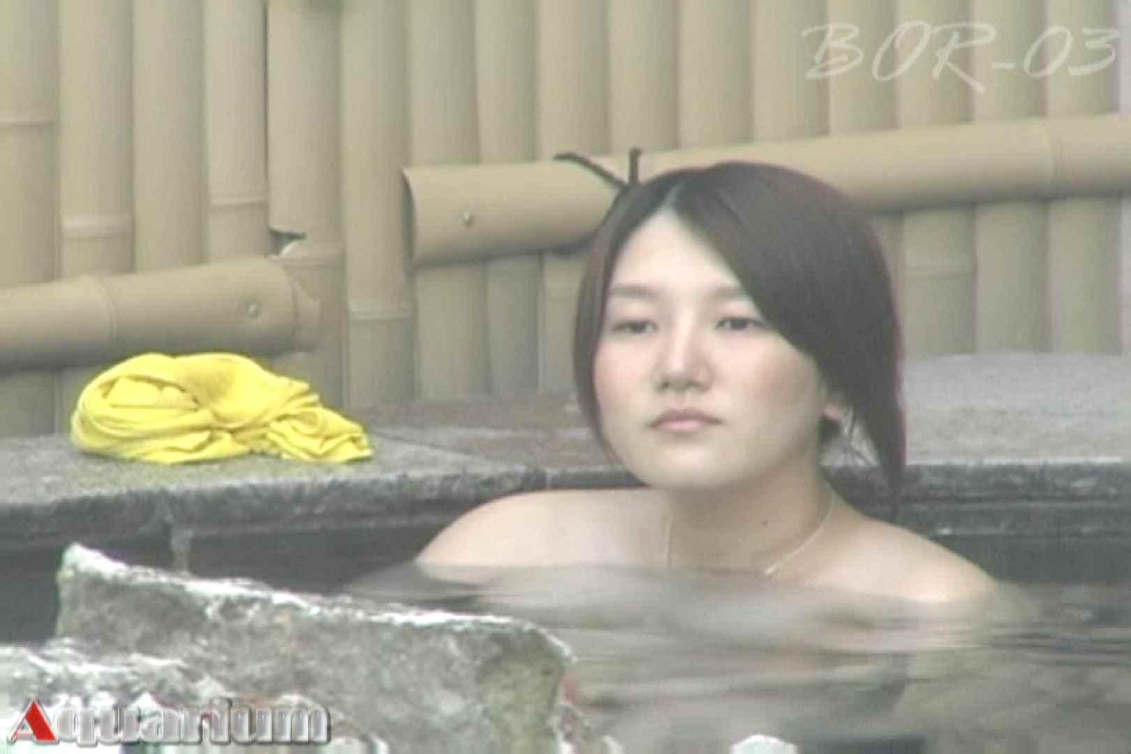 Aquaな露天風呂Vol.487 盗撮 おめこ無修正画像 95連発 62