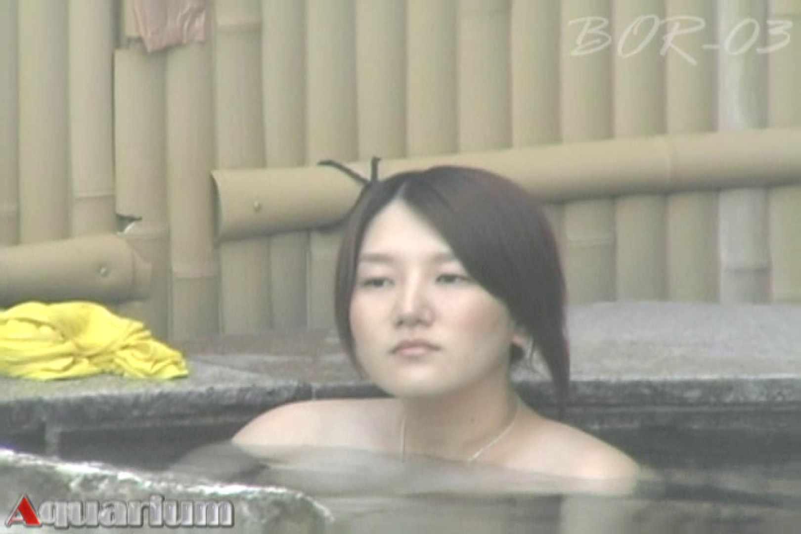 Aquaな露天風呂Vol.487 OLのエロ生活   露天風呂  95連発 67