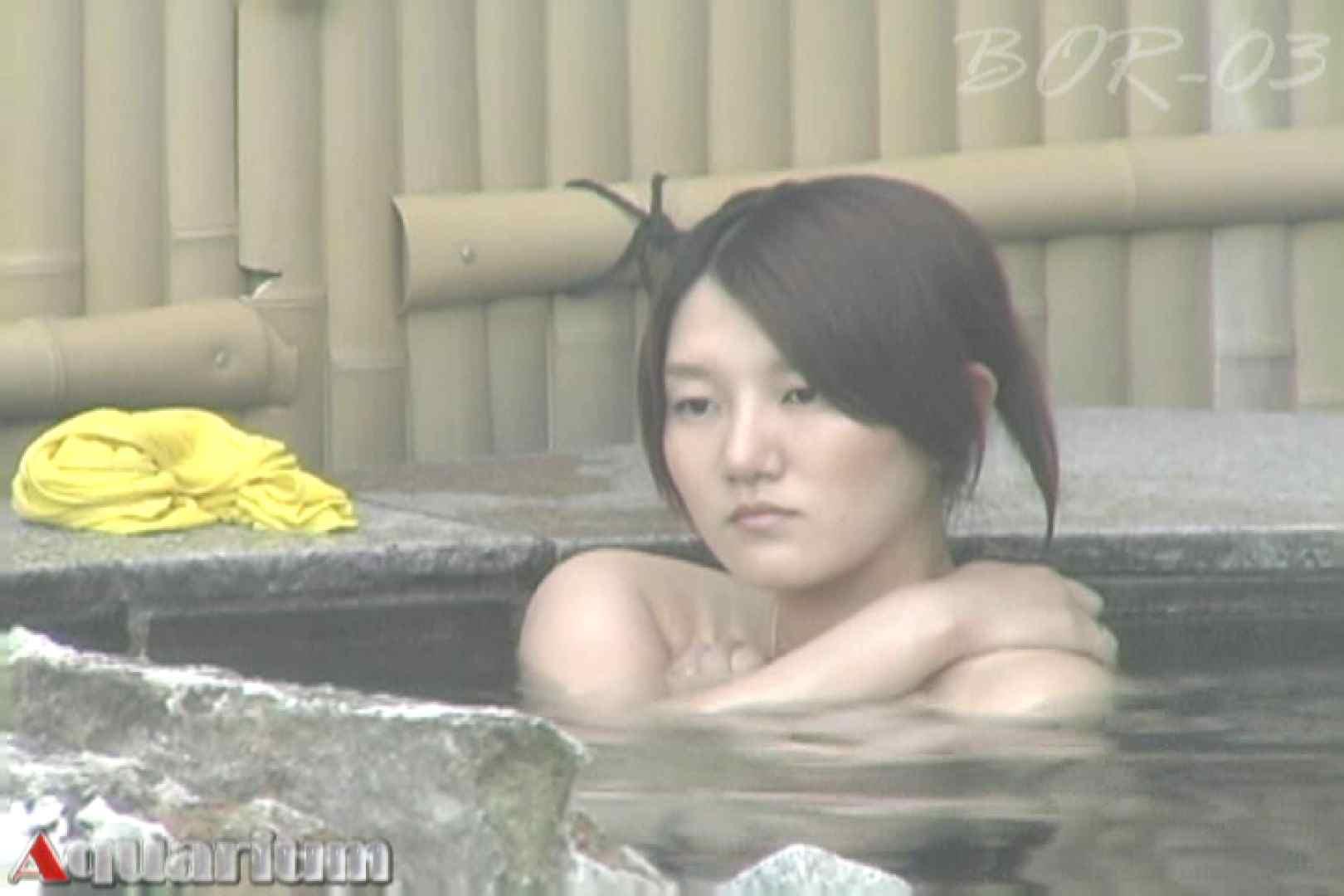 Aquaな露天風呂Vol.487 OLのエロ生活  95連発 72