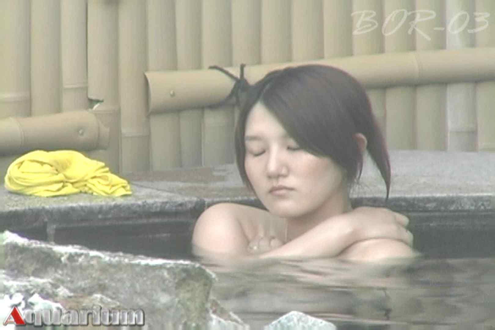 Aquaな露天風呂Vol.487 OLのエロ生活   露天風呂  95連発 73