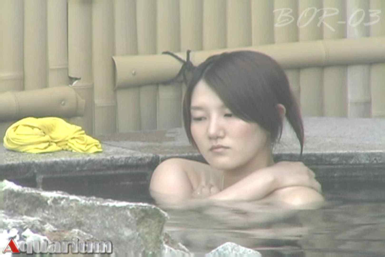 Aquaな露天風呂Vol.487 盗撮 おめこ無修正画像 95連発 74