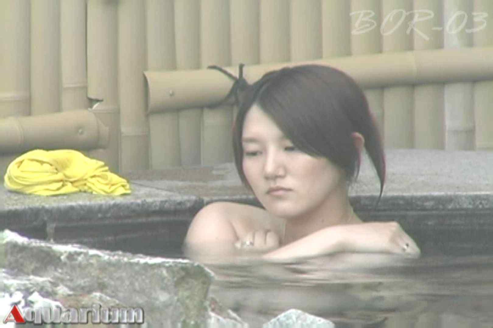 Aquaな露天風呂Vol.487 OLのエロ生活  95連発 75