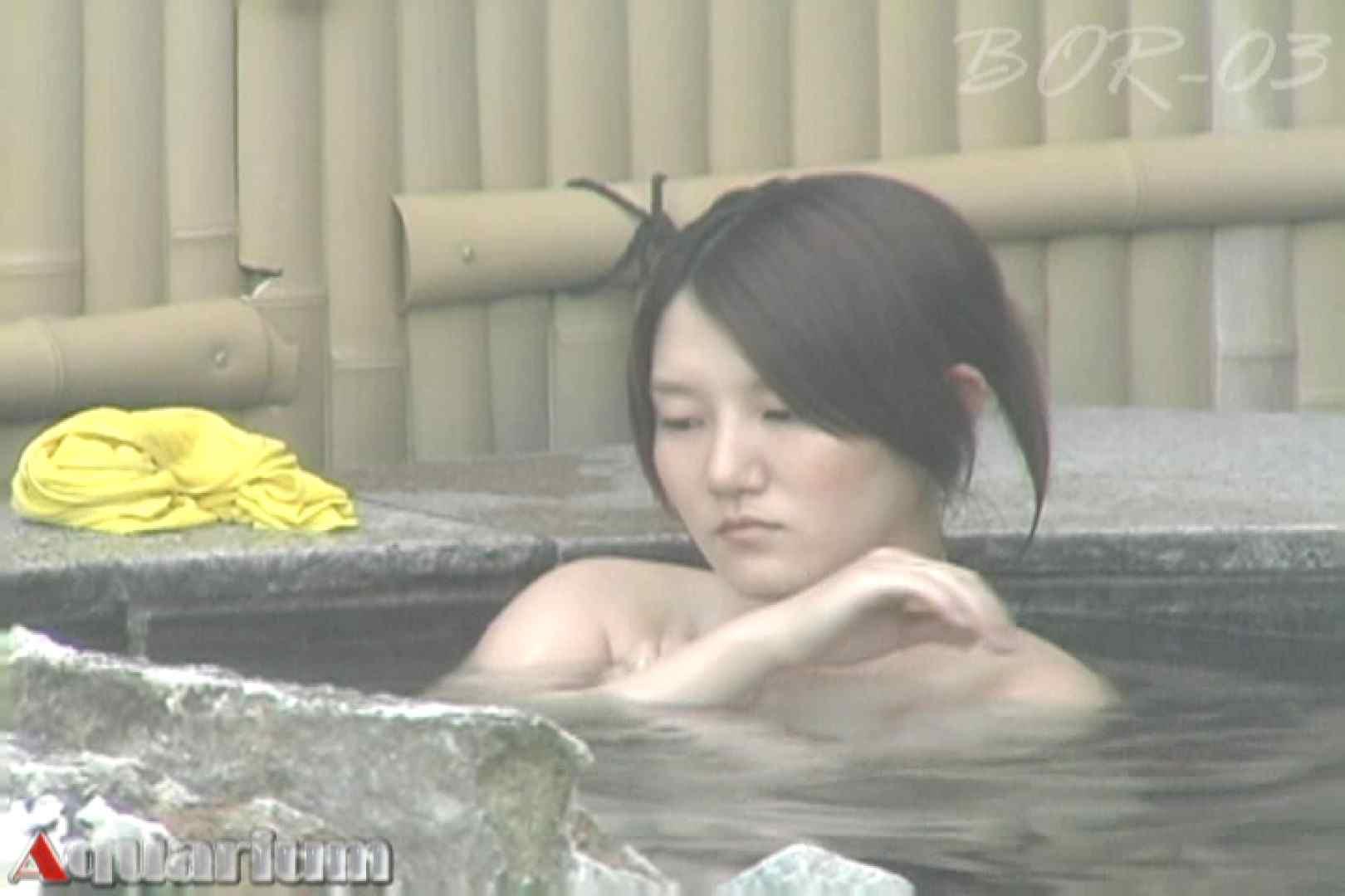 Aquaな露天風呂Vol.487 OLのエロ生活  95連発 78