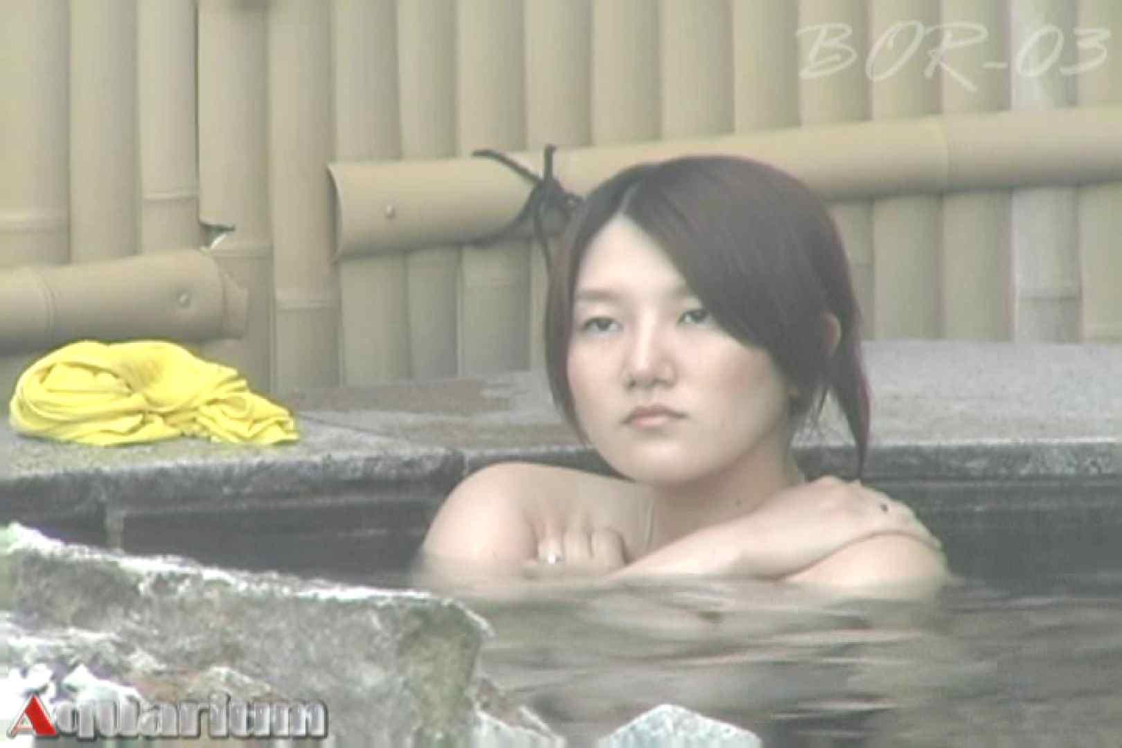 Aquaな露天風呂Vol.487 OLのエロ生活  95連発 81