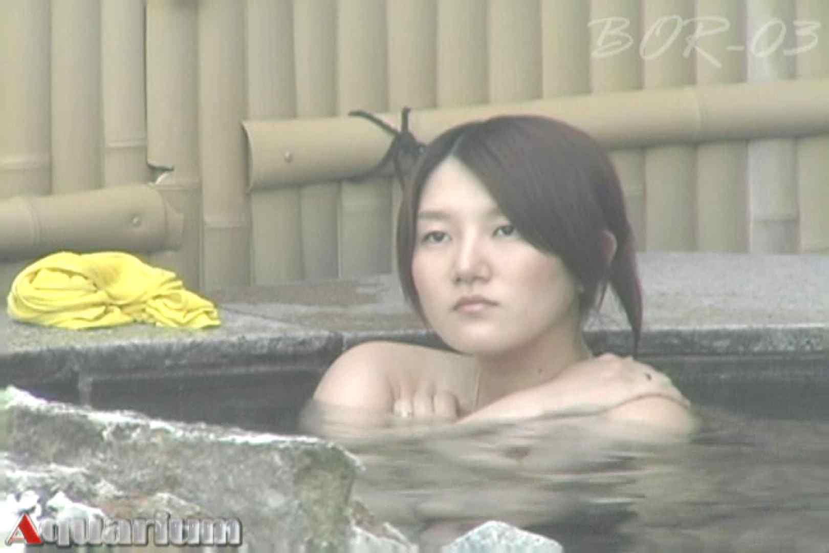 Aquaな露天風呂Vol.487 OLのエロ生活   露天風呂  95連発 82