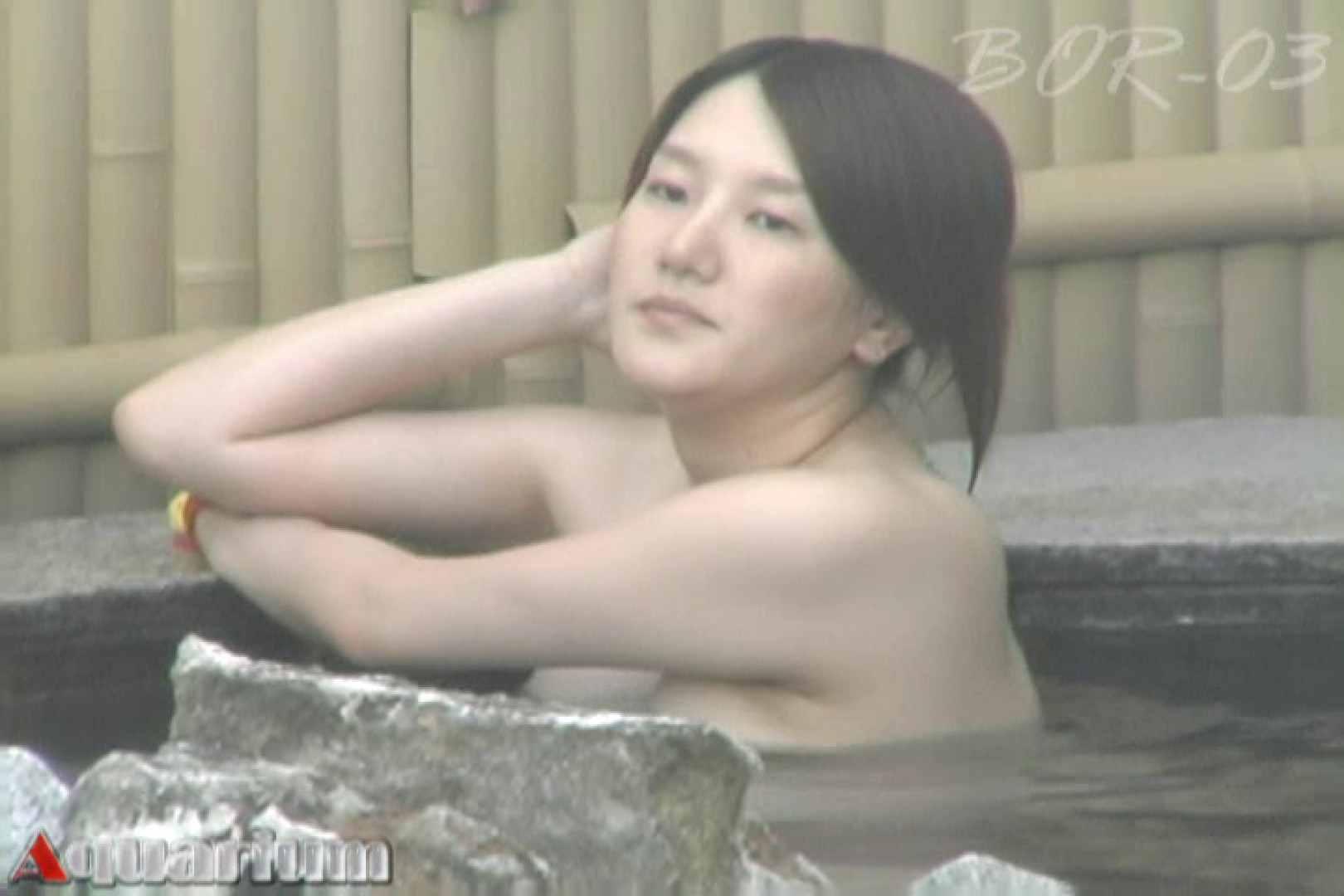 Aquaな露天風呂Vol.487 盗撮 おめこ無修正画像 95連発 92