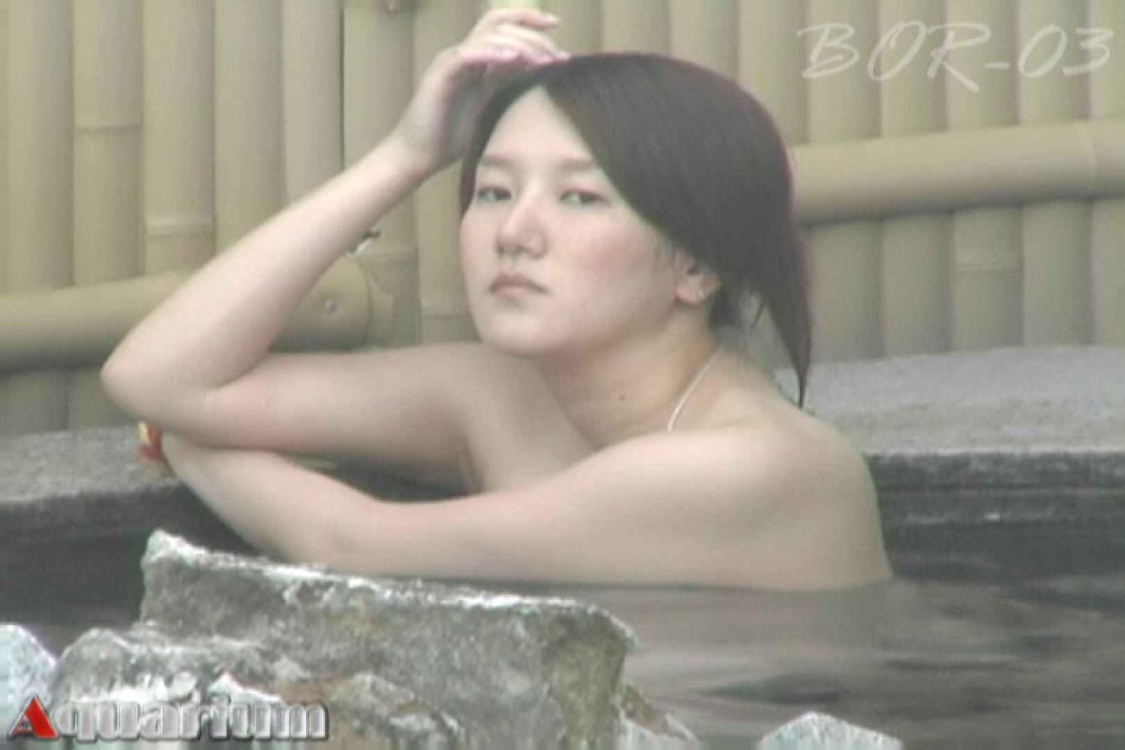 Aquaな露天風呂Vol.487 盗撮 おめこ無修正画像 95連発 95