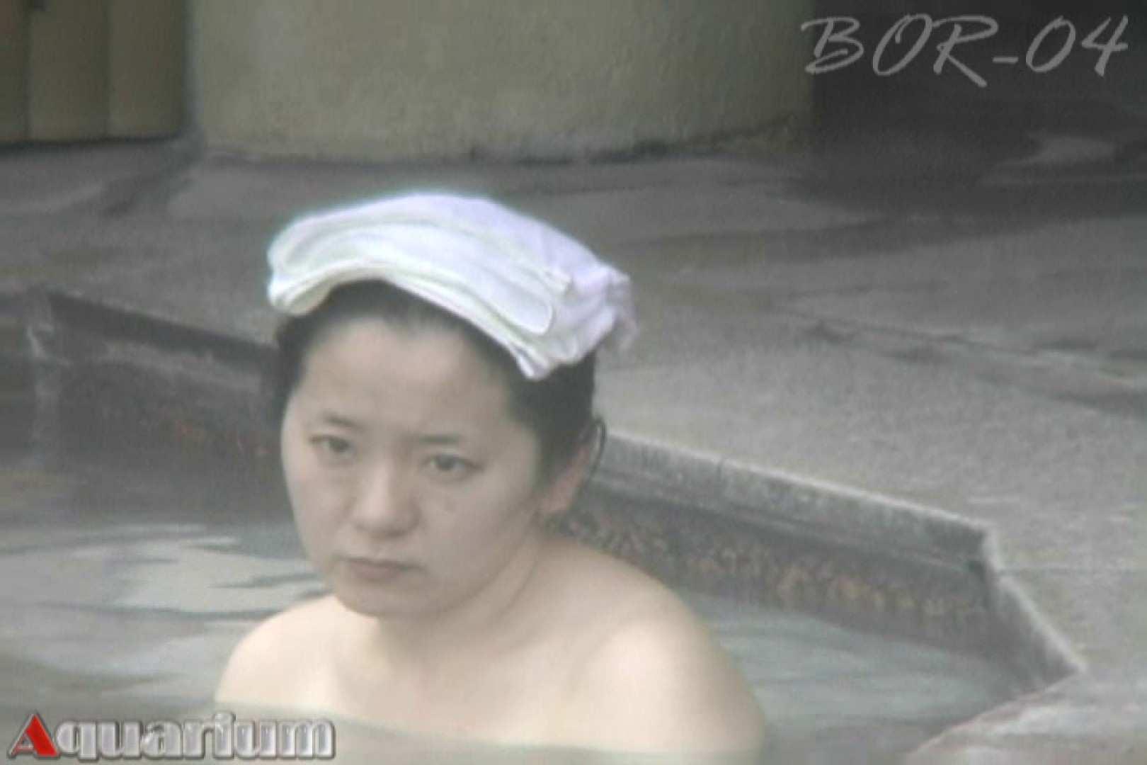 Aquaな露天風呂Vol.506 OLのエロ生活  99連発 3