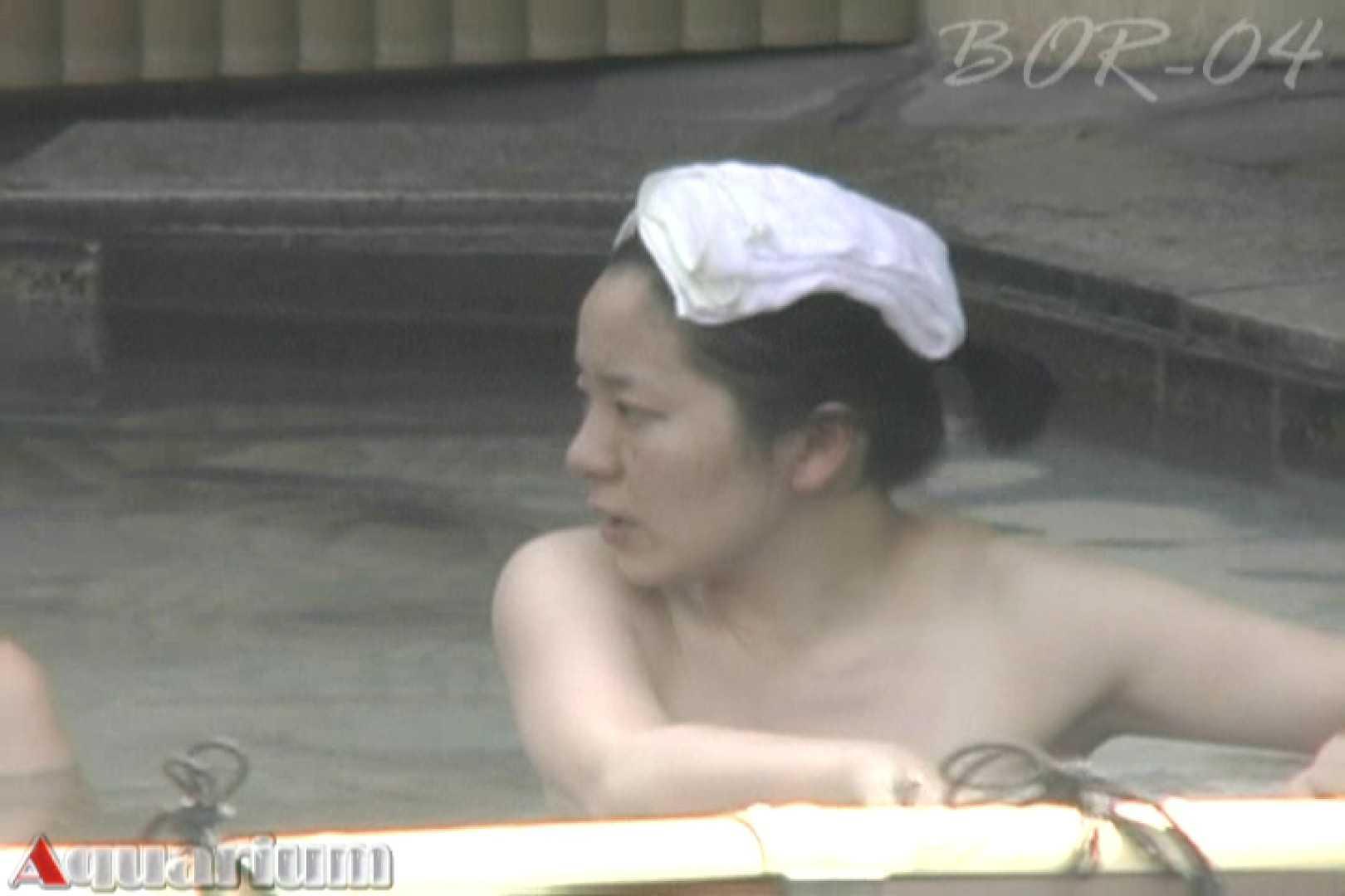 Aquaな露天風呂Vol.506 OLのエロ生活 | 露天風呂  99連発 10