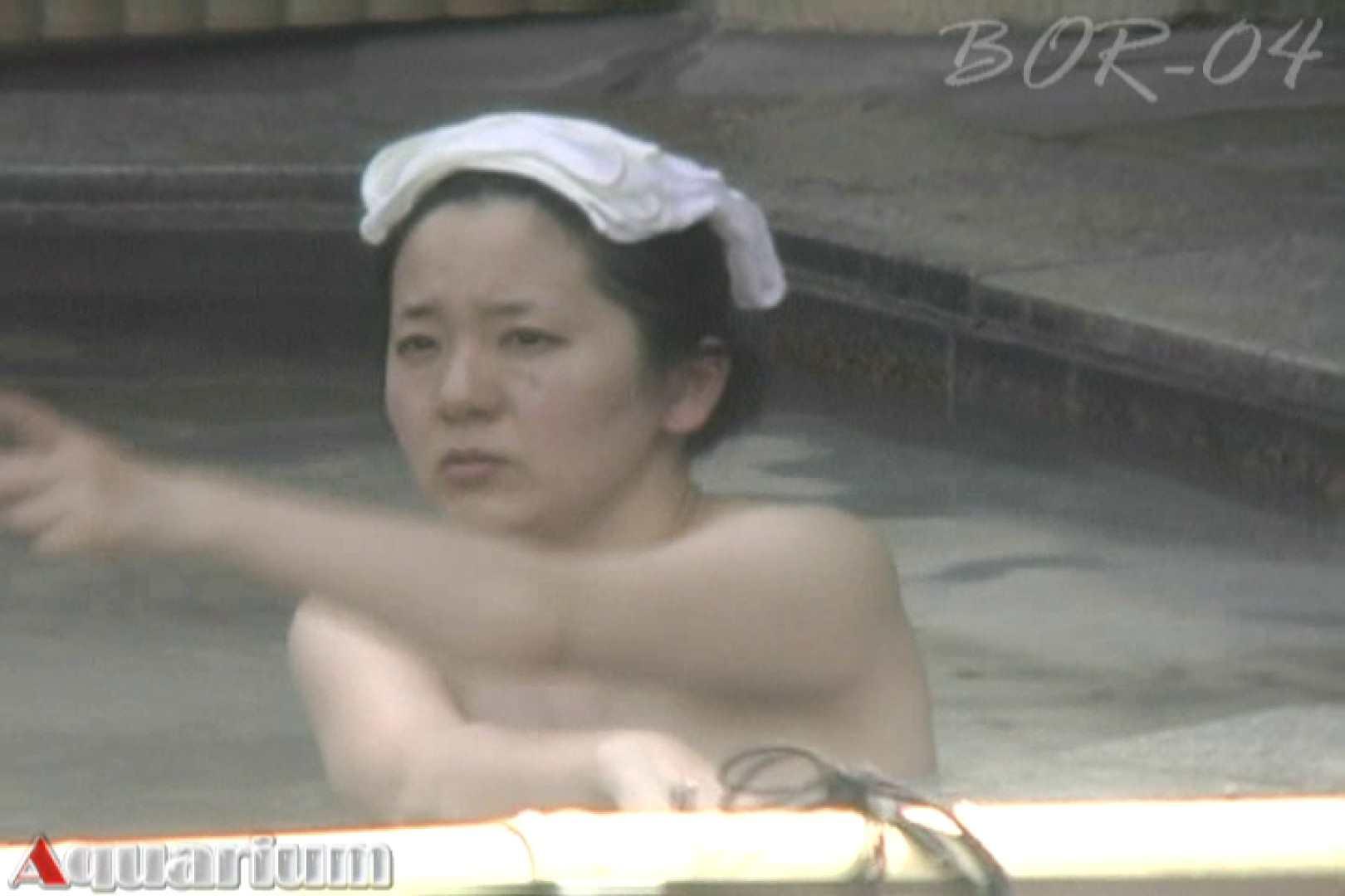 Aquaな露天風呂Vol.506 盗撮 のぞき動画画像 99連発 14