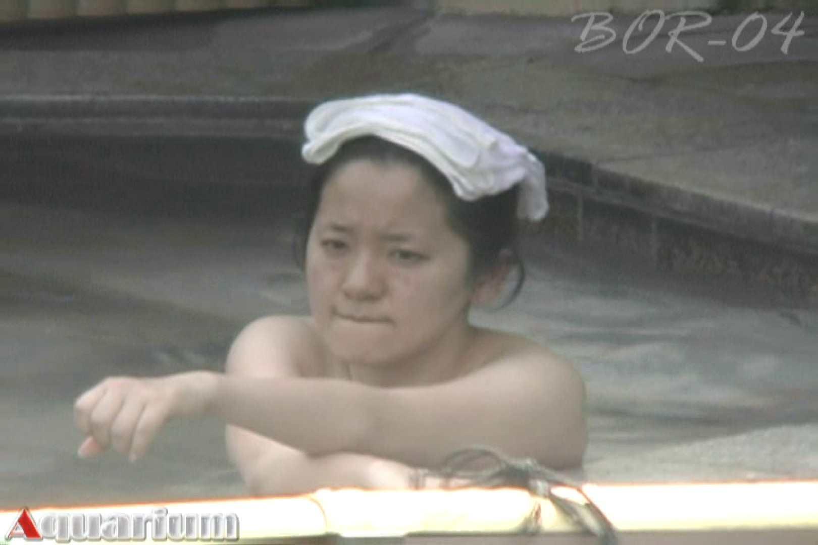 Aquaな露天風呂Vol.506 盗撮 のぞき動画画像 99連発 23