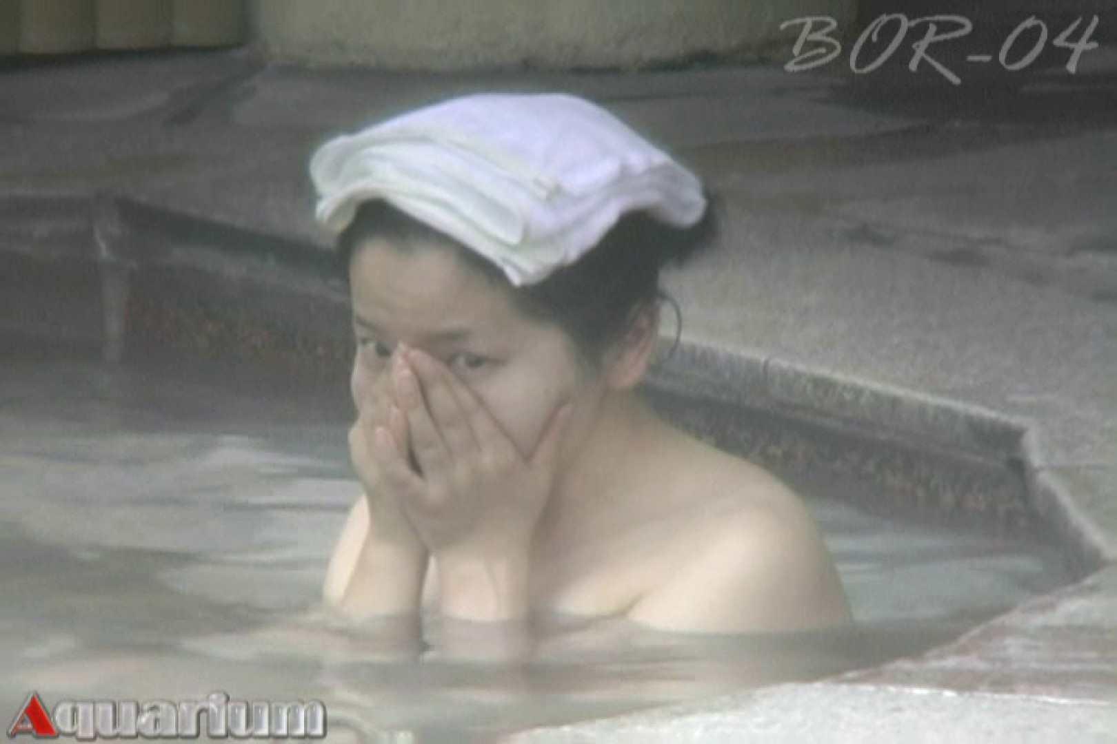 Aquaな露天風呂Vol.506 OLのエロ生活  99連発 30
